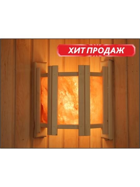 Абажур АУC-3П