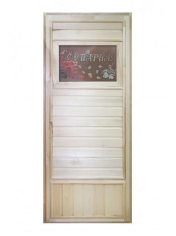 """Дверь """"Вагонка эконом"""" со стеклом"""