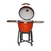 "Kamado Classic 21"" (диаметр 53 см) оранжевый"