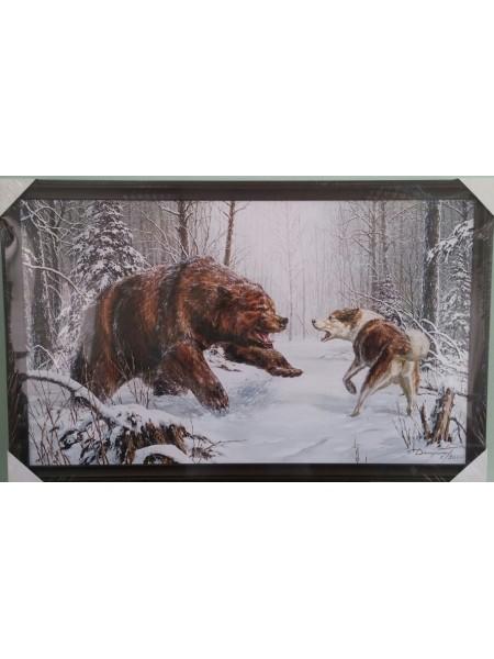 """Картина """"Медведь"""""""