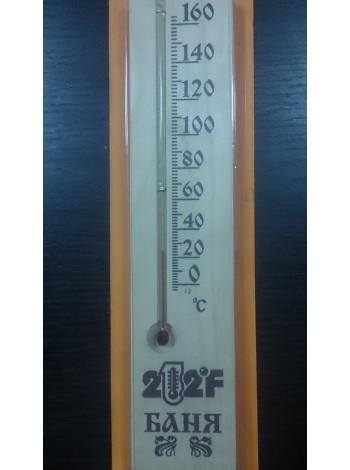 """Термометр """"Баня"""""""