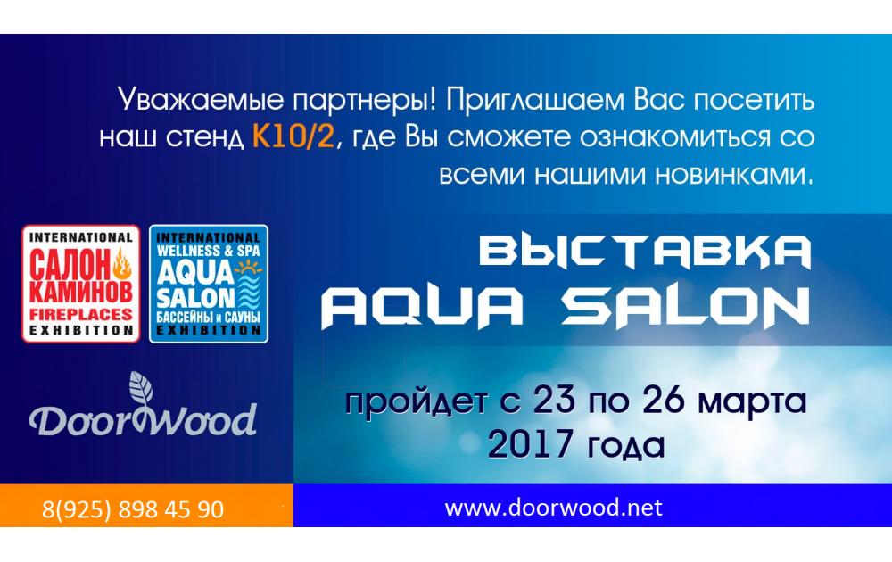 Выставка продукции DoorWood